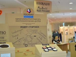 Выставка-презентация «Инновации для городского хозяйства и строительства»  в НЦ «Техноспарк»