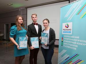 Названы победители конкурса инженеров-нанотехнологов