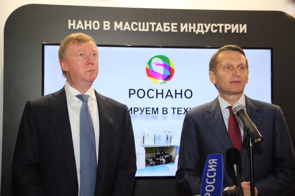Наноцентр «Техноспарк» на выставке в Государственной Думе РФ