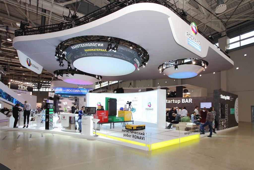 Наноцентр «Техноспарк» на Открытых Инновациях 2015