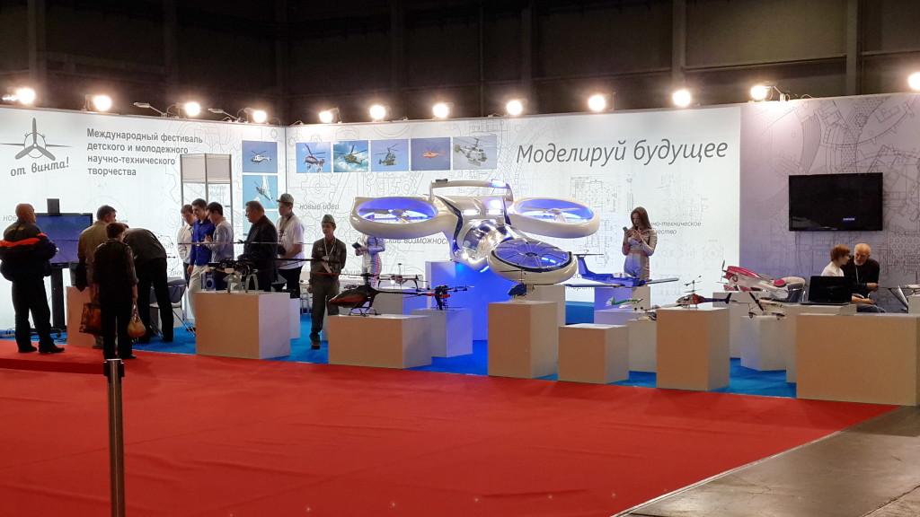 Авиамодельный кружок НЦ «Техноспарк» на HeliRussia 2016