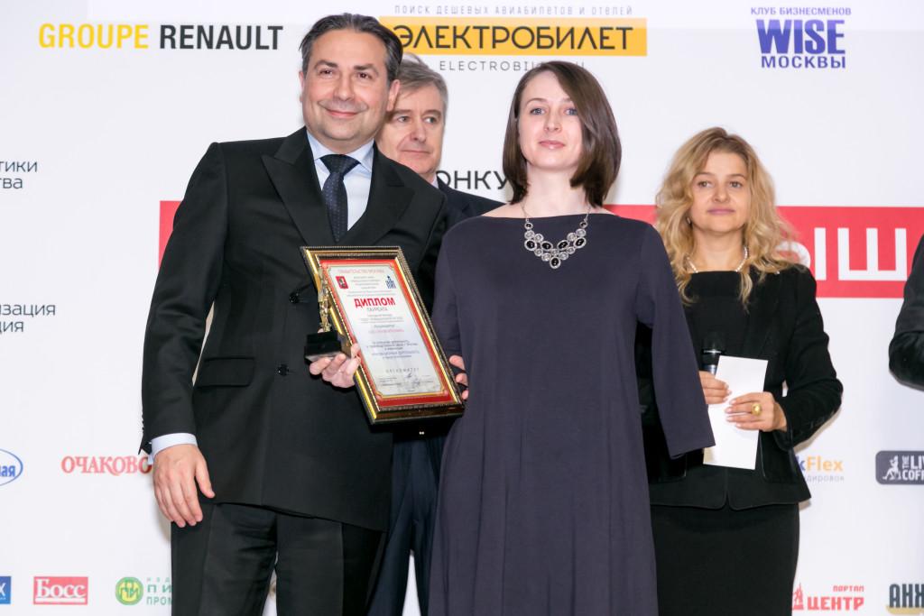 НЦ «Техноспарк» на конкурсе «Лидер промышленности-2016»