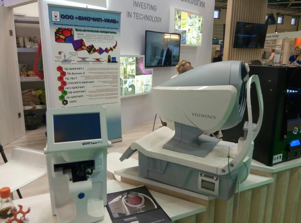 Наноцентр «Техноспарк» локализует в России производство зарубежного офтальмологического оборудования