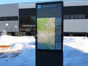 Интерактивная стела с расписанием автобусов и новостями появится в Москве весной