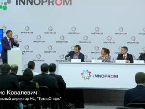 Выступление Д.Ковалевича, Иннопром-2017