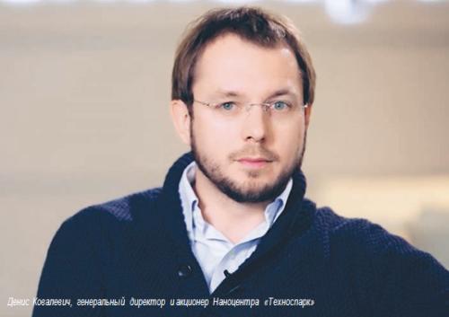 Журнал «Русский инженер»: интервью Дениса Ковалевича о подходе НЦ «Техноспарк» к инженерной деятельности