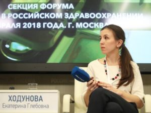 Medika Presented a Contract Localisation Model at the Zdrav.Fom Russian Health Care Forum