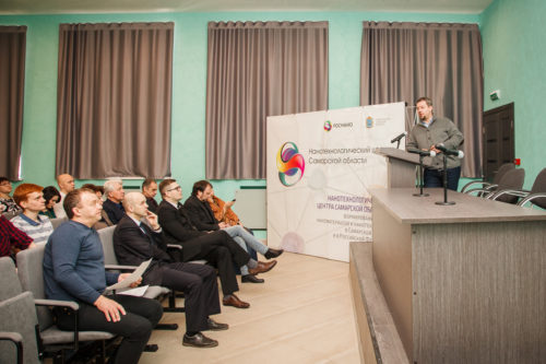 Technopark companies took part in the technological seminar for producers in the aerospace industry