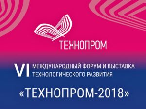 TechnoSpark Nano-Center at Technoprom Forum 2018
