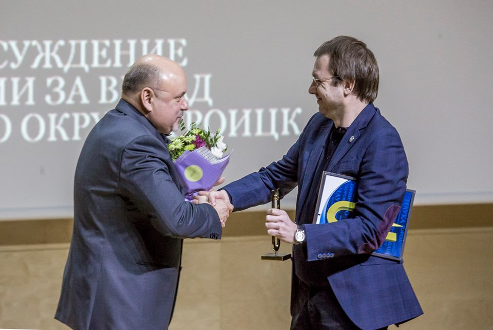 The Director of TechnoSpark Received the Person of the Year Award from the Mayor of Troitsk