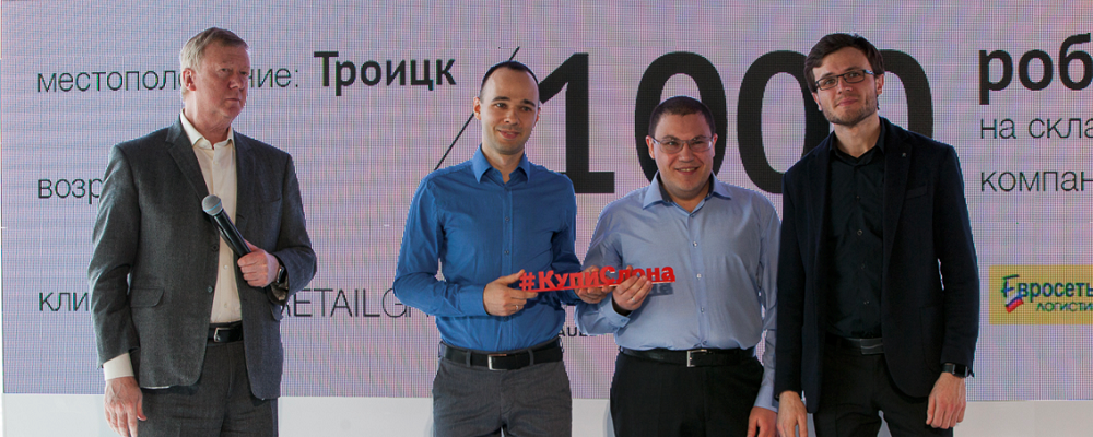 One of TechnoSpark startups rates as the best one in Russia