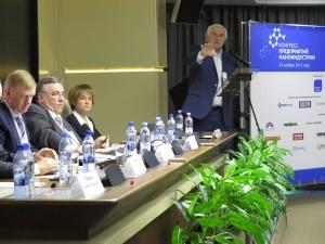 Первый конгресс предприятий наноиндустрии