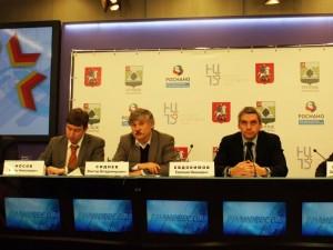 В Троицке открыт нанотехнологический центр «Техноспарк» за 1,6 млрд руб.