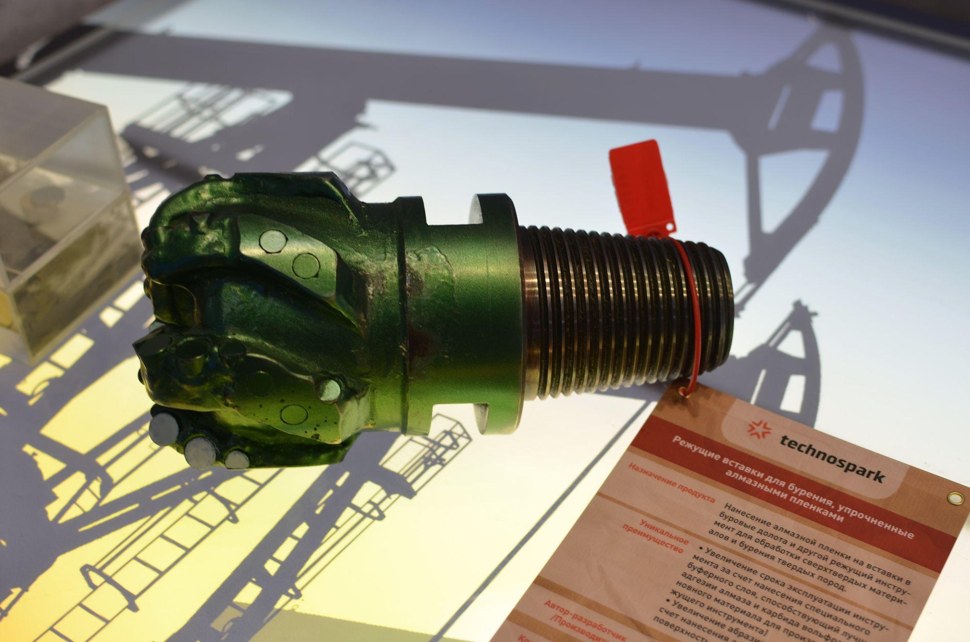 Проекты наноцентра «Техноспарк» на выставке Открытые Инновации - 2014