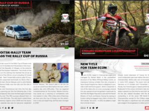 Troitsk-Rally Team Bags The Rally Cup Of Russia