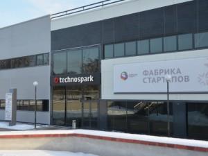 Разработки компании «Техноспарк» для производства гибкой электроники