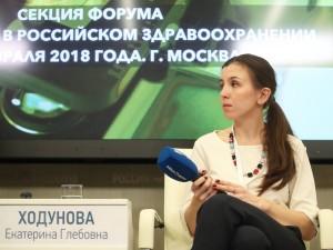 Компания «Медика» представила контрактную модель локализации на Форуме о российском здравоохранении «Здрав.Фом»