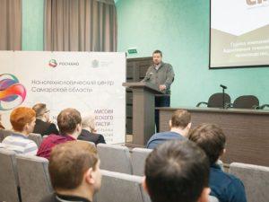 Компании ТехноСпарка приняли участие в технологическом семинаре для производителей в аэрокосмической отрасли