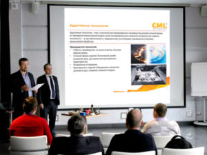 The S7 Technics Specialists Took Part in a Technological Seminar on the Use of Additive Technologies for Aircraft Maintenance and Repair