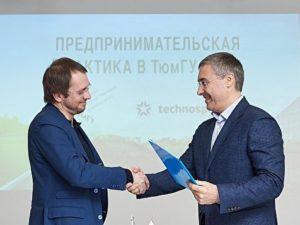 ТюмГУ отправит своих студентов запускать стартапы на базе группы компаний «ТехноСпарк»